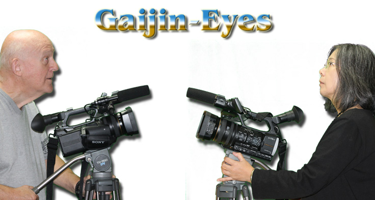 gaijin-eyes-front-image